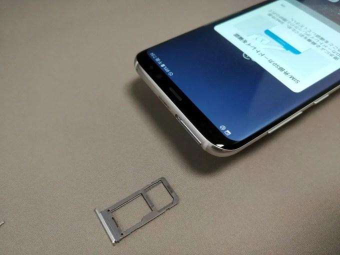 Galaxy S8+ SIMスロット2