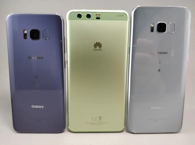 Galaxy S8 VS Galaxy S8+ VS Huawei P10 Plus 3