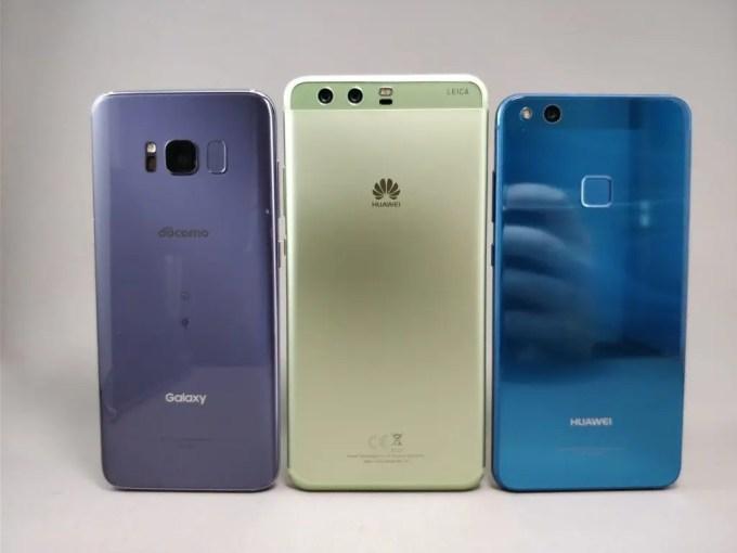 Huawei P10 Lite VS Galaxy S8 VS Huawei P10 Plus 1