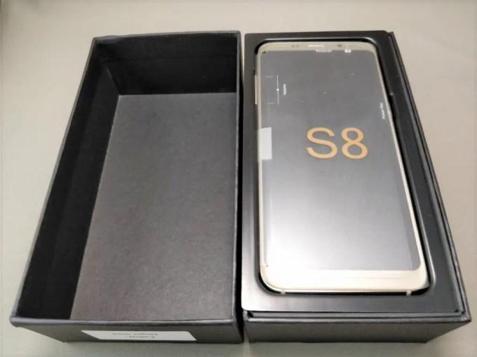 BLUBOO S8  開封