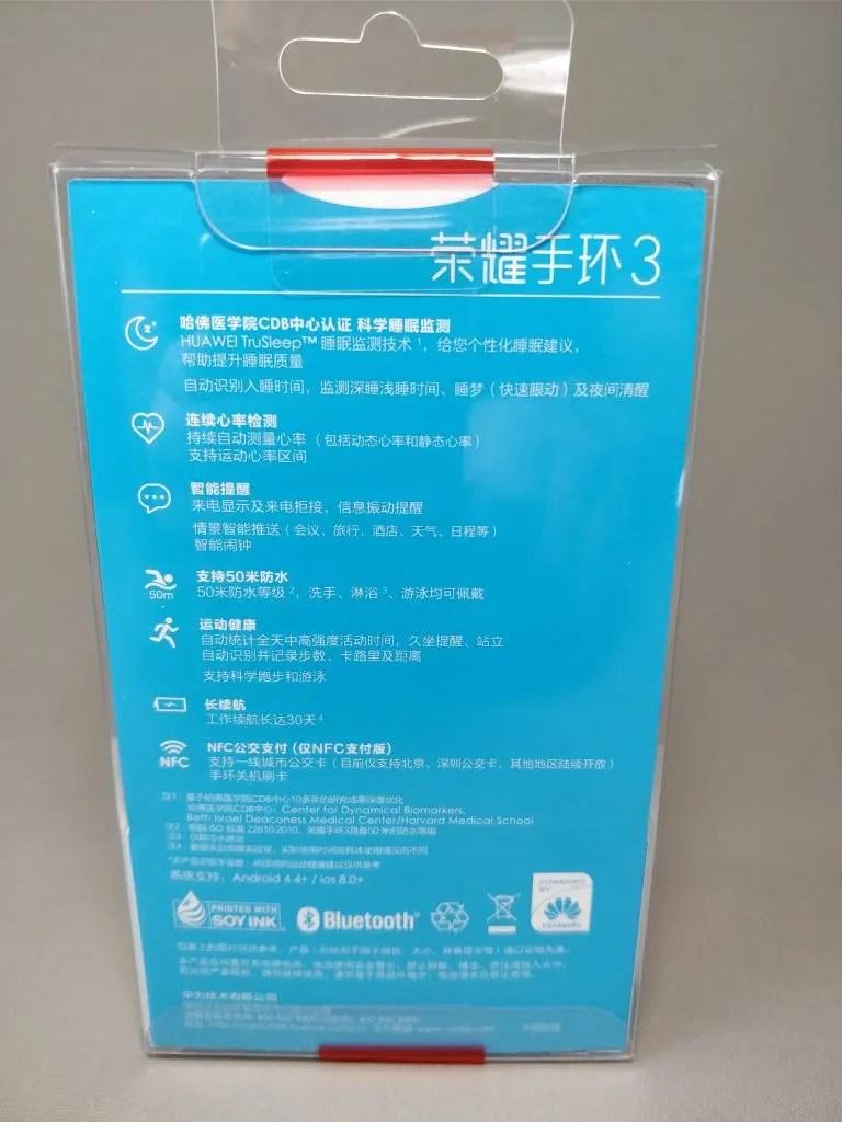 Huawei Honor Band 3 パッケージ 裏