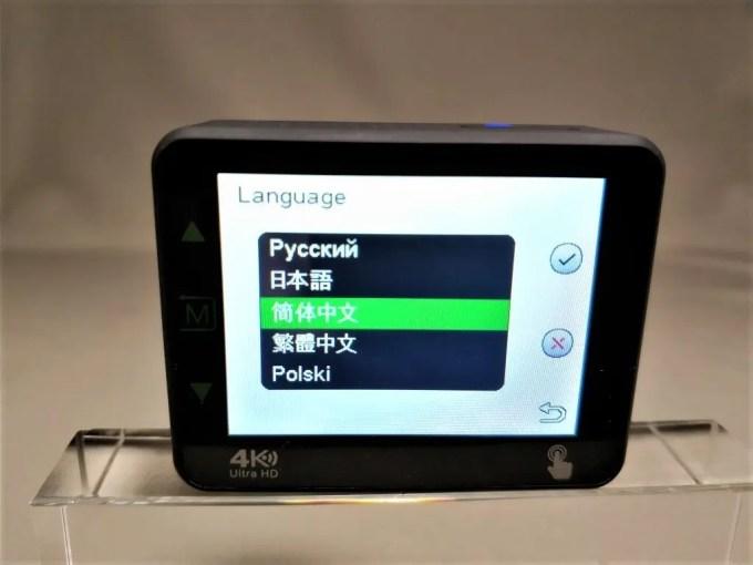 Andoer 4K タッチパネル式 アクションカメラ AN1 Languege 日本