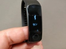 Huawei Honor Band 3 ランニング