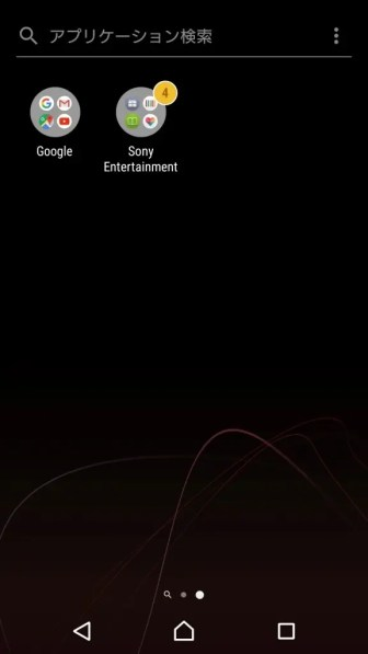 Xperia XZs アプリ一覧2