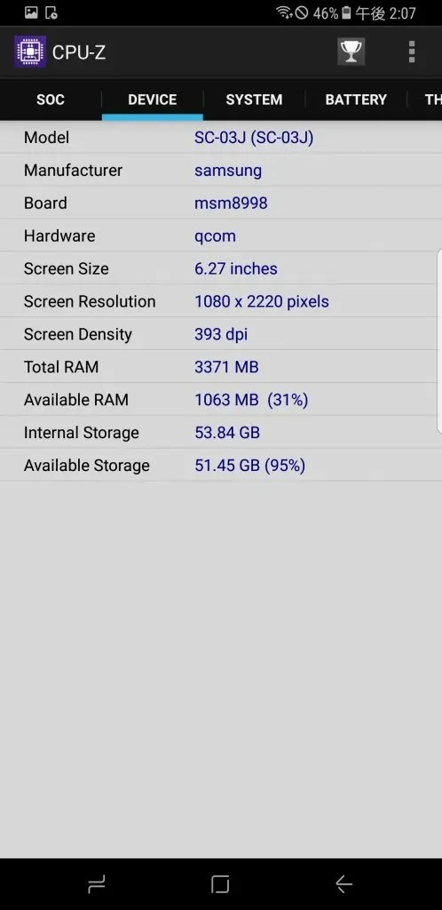 Galaxy S8+ CPU-Z 2