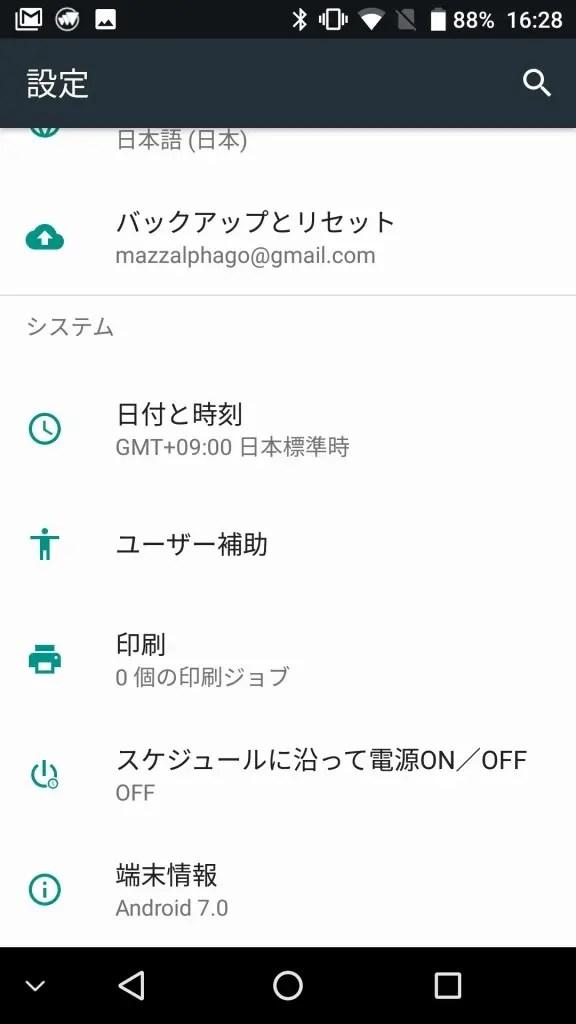 MAZE Alpha 設定5