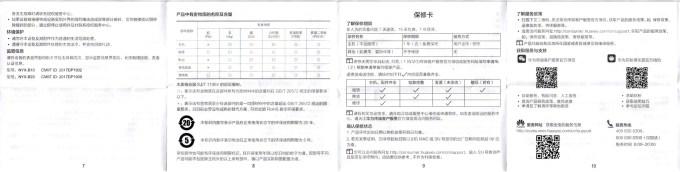 Huawei Band 3 1
