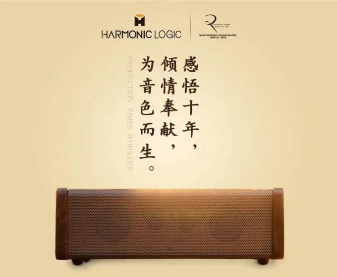 Harmonic Logic