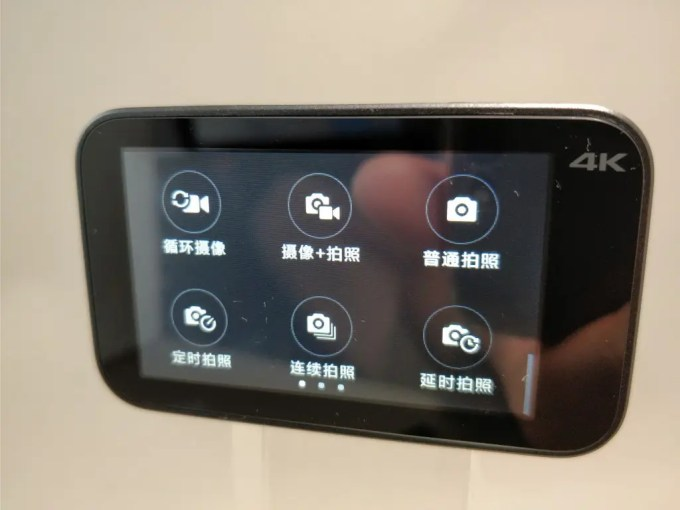 Xiaomi Mijia Camera Mini アクションカメラ  モード2