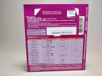 中国移動香港 各国4G/3G対応・音声&データ通信ローミングプリペイドSIMパッケージ2