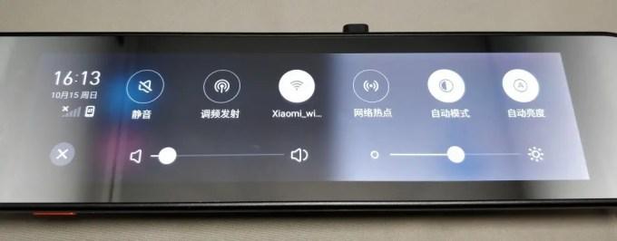 Xiaomi 70Steps スマートルームミラー 上からスワイプ