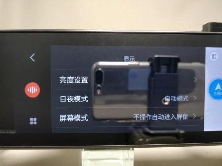 Xiaomi 70Steps スマートルームミラー 設定 明るさ・ナイトモード