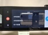 Xiaomi 70Steps スマートルームミラー 設定 容量