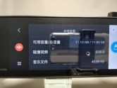 Xiaomi 70Steps スマートルームミラー 設定 本体容量