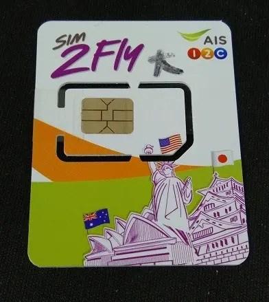アジア14カ国 周遊プリペイドSIM SIMカード