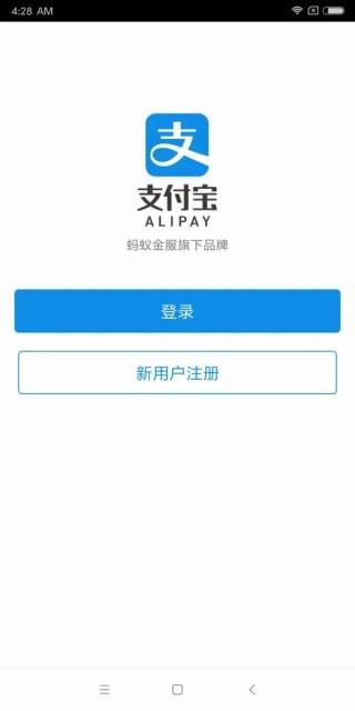 Xiaomi Mi MIX 2 Payment