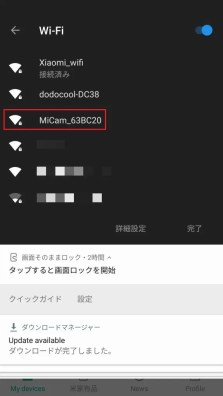 Xiaomi Mijia Camera Mini アクションカメラ Wifi接続 MiCam