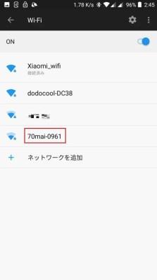 Xiaomi 70Steps スマートルームミラー アップデート Wifi接続