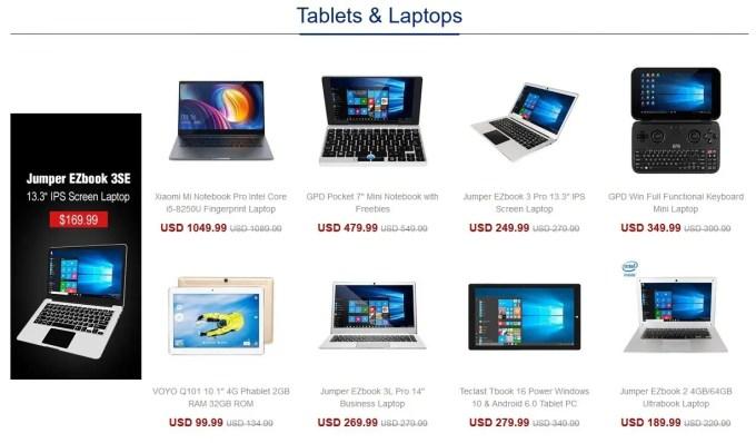中華タブレット & ラップトップ 割引対象製品