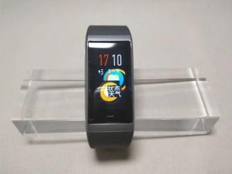 Xiaomi AMAZFIT Heart Rate Smartband アップデート