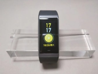 Xiaomi AMAZFIT Heart Rate Smartband アップデート4