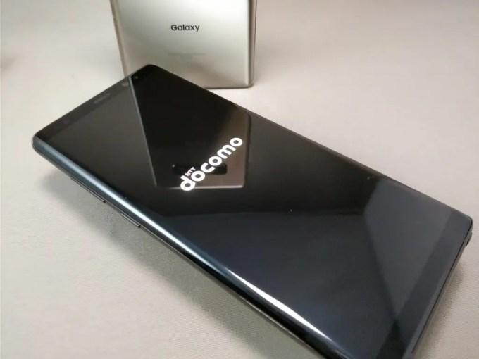 Galaxy note 8 起動