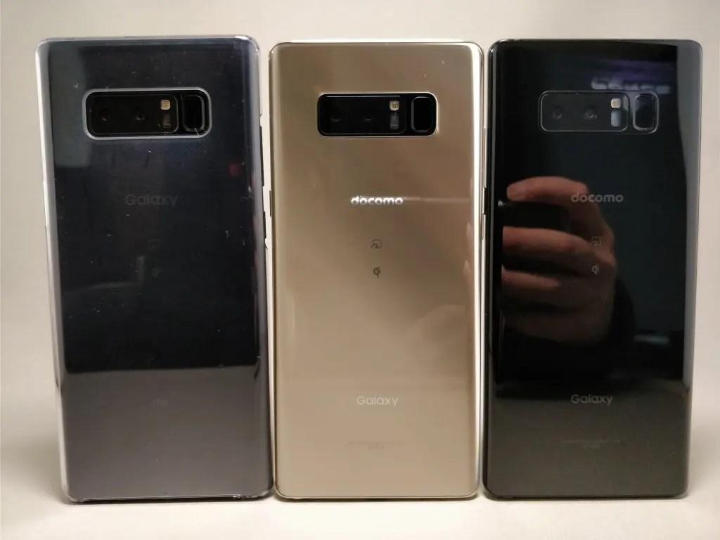 Galaxy note 8 SC-01K+SCV37 開封の儀 レビュー