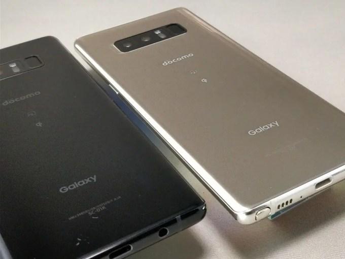 Galaxy note 8 裏 3