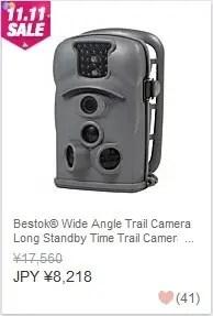 11・11メガ割セール ビッグセールonエレクトロニクス 防犯カメラ
