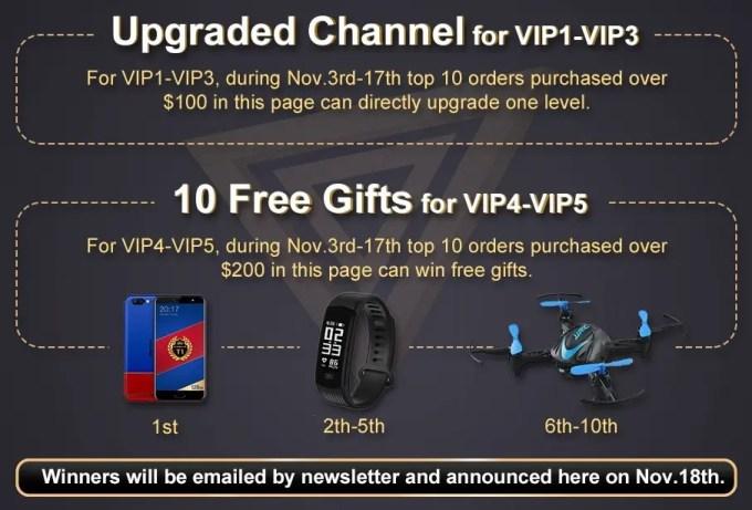 Banggood 11・11 VIPセール VIP4・5でスマホ