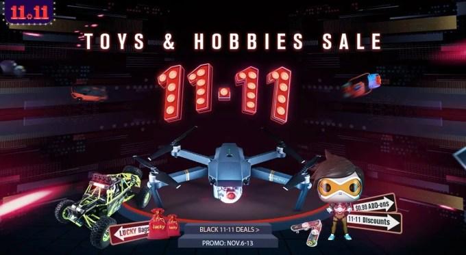 11・11独身の日 おもちゃ・ドローン セール