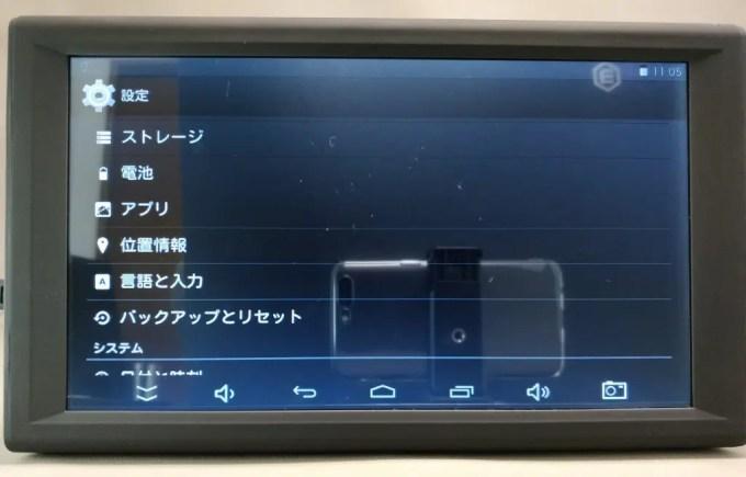 KKmoon 9inch Tablet  日本語表示設定