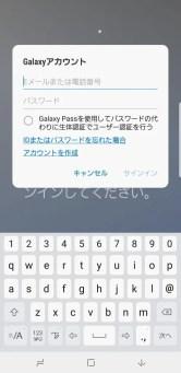 Galaxy note 8 au SCV37 Bixby 3