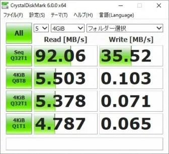 Samsung microSDカード 32GB EVO Plus Class10 UHS-I対応 最大読出速度95MB/s:最大書込速度20MB/s MB-MC32GA/ECO2