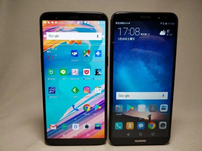 Huawei Mate 10 Lite & OnePlus 5T 2
