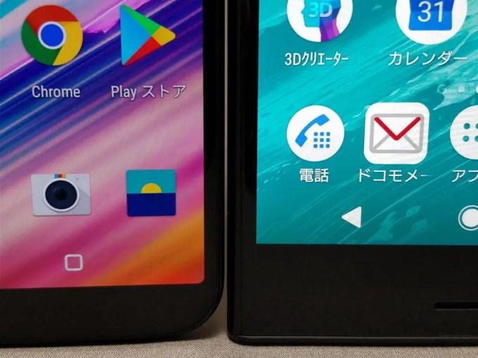 OnePlus 5T VS Sony Xperia XZ1 表面 下ズーム