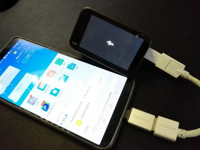 OnePlus 5T 通知パネル OTG2