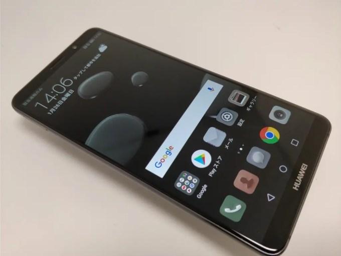 Huawei Mate 10 Pro 表面 斜め