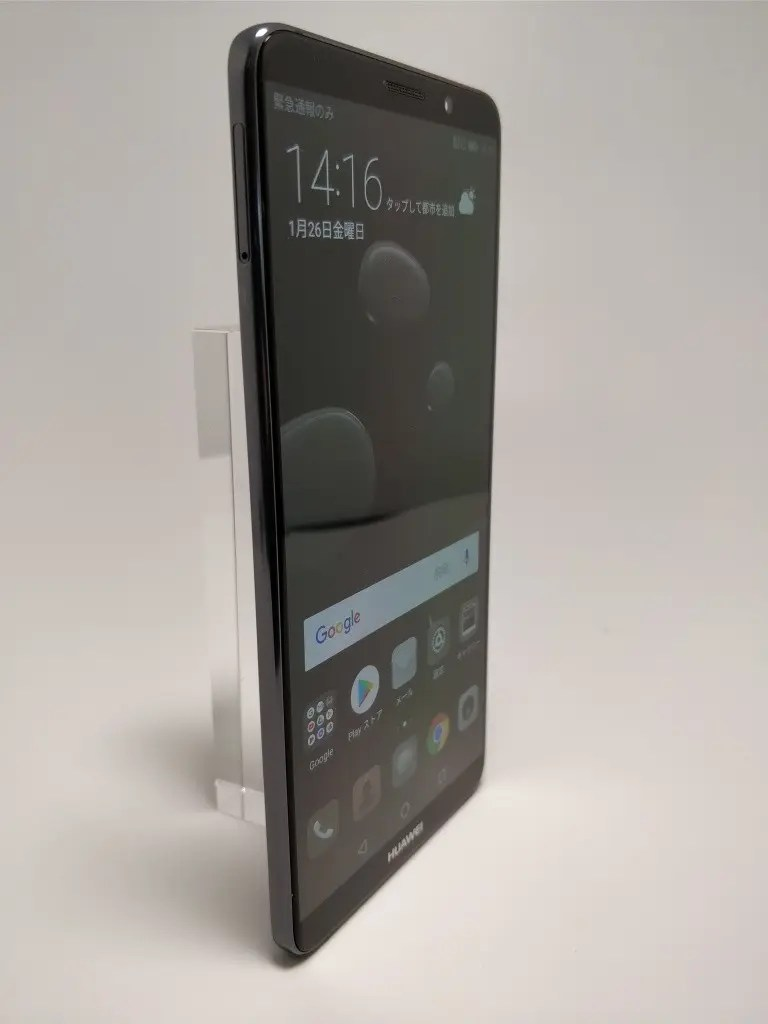 Huawei Mate 10 Pro 表面 5