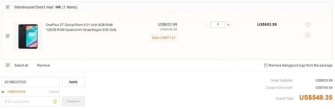 OnePlus 5T Global Rom 8GB/128GB クーポン