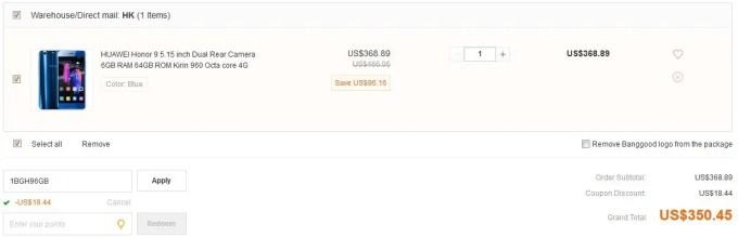 HUAWEI Honor 9 6GB 64GB クーポン