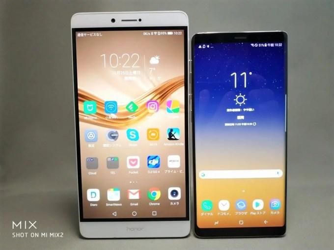 6インチ台16:9Huawei honor note 8 VS 18:9 Galaxy note 8・OnePlus 5Tとサイズ比較 表