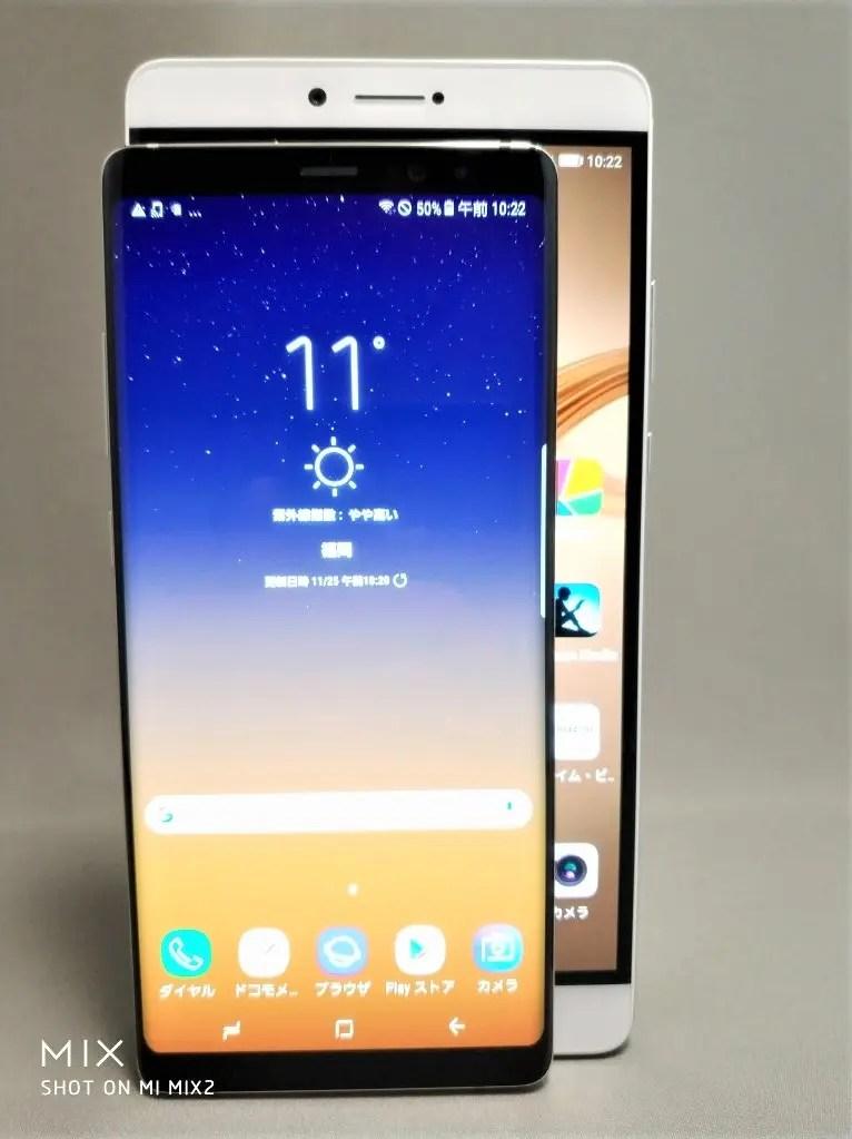 6インチ台16:9Huawei honor note 8 VS 18:9 Galaxy note 8・OnePlus 5Tとサイズ比較 重ね 表