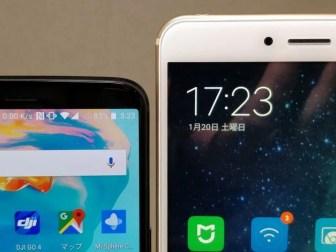 Xiaomi Mi Max2 VS 18:9 OnePlus 5T 表ズーム上