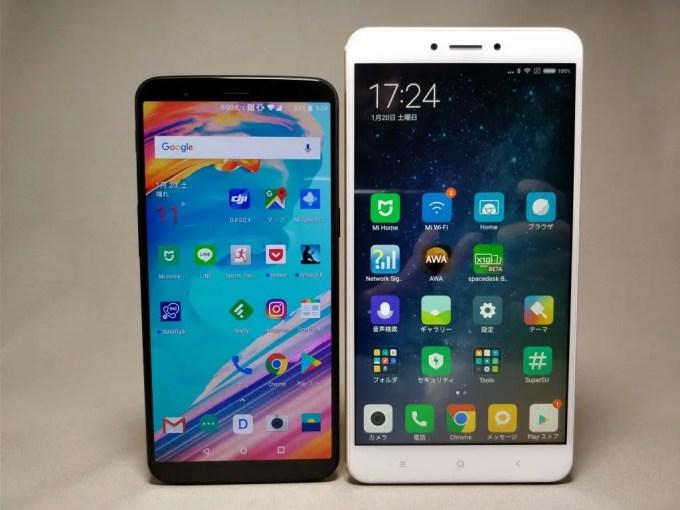 Xiaomi Mi Max2 VS 18:9 OnePlus 5T