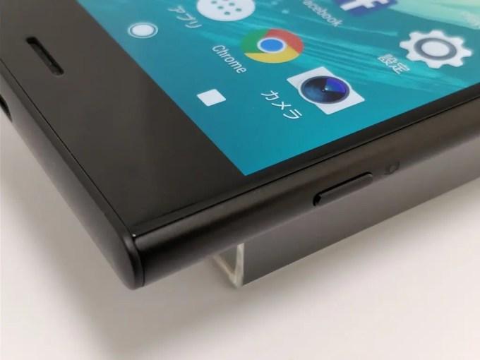 Sony Xperia XZ1 シャッターボタン