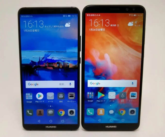 Huawei Mate 10 Lite  Proと比較