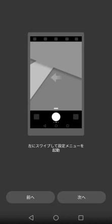 Huawei Mate 10 Pro カメラ性能 チュートリアル3