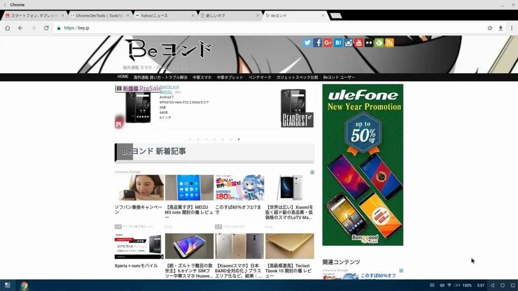 Huawei Mate 10 Pro 投影 ブラウザ Bey.jp