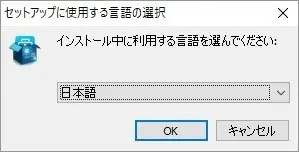 EaseUS Data Recovery Wizard フリー インストール2